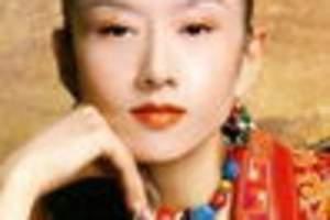 杨丽萍《云南映像门票》
