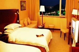 ◆【桂林漓江大瀑布饭店】地理位子好的五星级酒店