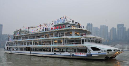 到重庆旅游必玩夜景<朝天门号>超五星级两江游船