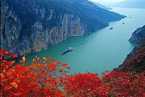 重庆到宜昌长江三峡客运各港口各舱位船票票价表