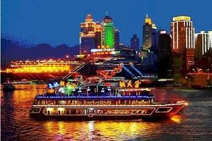 重庆夜景两江游船票【朝天宫号】买票地点+价格+行程