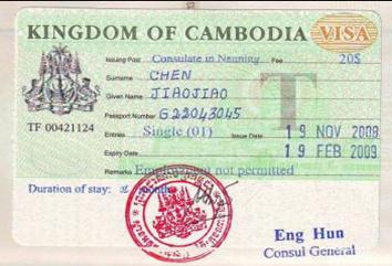 广州到柬埔寨签证 中国到柬埔寨签证 柬埔寨签证