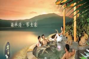 广州到从化碧水湾温泉度假村团购  碧水湾温泉团购