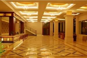 【观光酒店】桂林国际会展中心|民航附近涉外挂四酒店