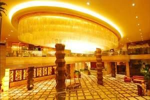 【大正温泉假日酒店】桂林可泡温泉的豪华五星级酒店