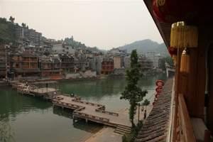 凤凰金水桥吊脚楼宾馆(凤凰江边最好的江景酒店)