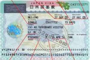 代办日本个人旅游签证