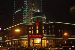 贵州会议酒店推荐--贵阳喜来登贵航酒店