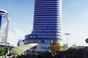 贵州会议酒店--贵阳锦江鲜花大酒店