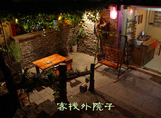【阳朔老西街客栈】阳朔西街附近经济便捷温馨的客栈