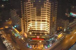 贵州会议酒店