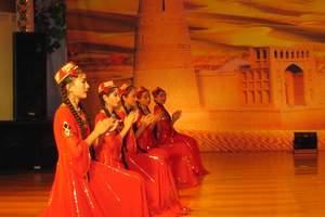 新疆二道桥歌舞美食大剧院_新疆歌舞剧院门票多少钱