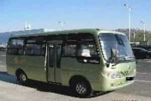 ◆19座金龙中巴300元/起【桂林旅游中巴车出租】