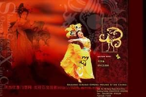 西安仿唐歌舞表演、饺子宴