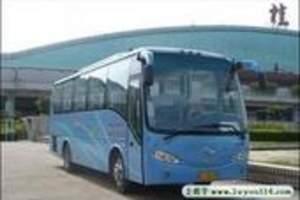 伊春林都旅行社金龙50座客车