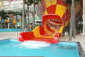 夏天去哪里呢/旅游攻略/ 天乐城水上乐园团购票