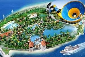 济源西滩岛水上乐园门票价格