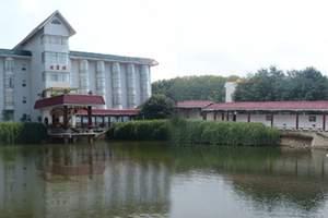 韶山德盛宾馆—韶山唯一的四星级宾馆、环境好