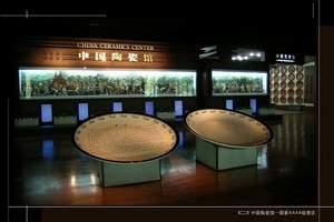 淄博景点--中国陶瓷馆