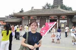 西安日语导游 西安自助游导游 西安一日游导游