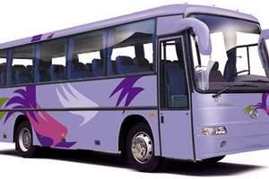 企业包车、团队包车、旅游包车,都有优惠!