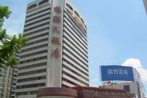 厦门福联大饭店/旅游酒店/会议酒店/厦门酒店
