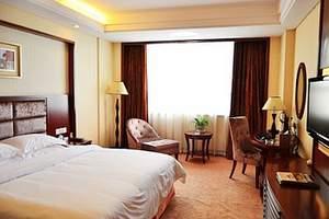 怀化煌族国际大酒店