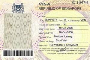淄博办理到新加坡签证费用 淄博到新加坡旅游签证
