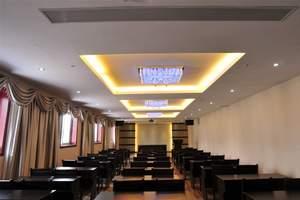 专业桂林会议旅游策划服务(会议室500-3000元不等)