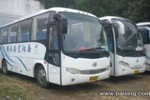 旅游车包车服务 提供13-55座各种旅游车包车服务
