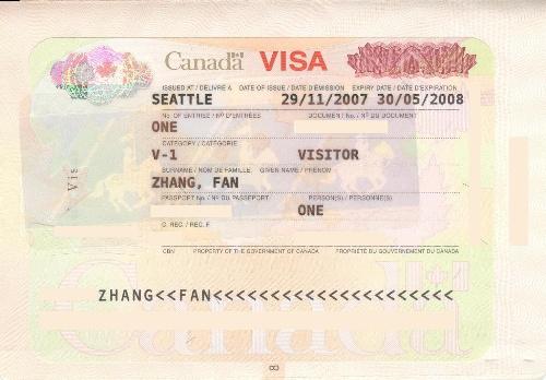[华青国旅]加拿大个人旅游商务签证办理 自由行