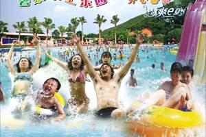 小桂碧海湾山海峡漂流优惠门票