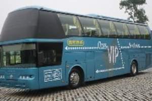 武汉租车服务