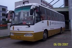 37座旅游大巴车/泉州旅游包车/泉州租车