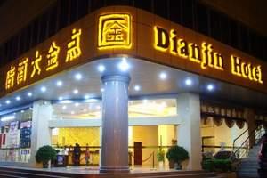 【桂林点金大酒店】距桂林站2分钟|新装修四星酒店
