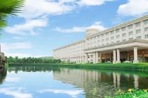 广州出发/珠海出发/深圳出发到肇庆奥威斯酒店会议两天