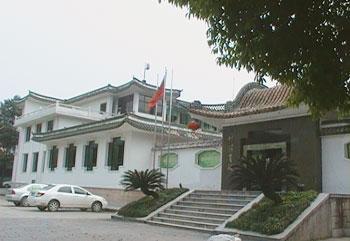宜宾蜀南竹海宾馆