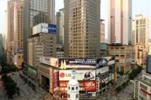 重庆扬子岛酒店