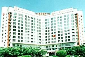 海口国际金融酒店/海口酒店/海口酒店预订