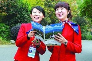 上海英文导游服务_上海当地英语导游