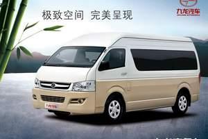 会议、考察、旅游首选——九龙商务车18座