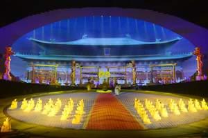 《菩提东行》优惠门票 优惠团队票-兖州兴隆文化园