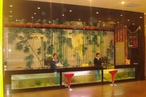 长沙万怡商务酒店-离长沙火车站最近的三星酒店