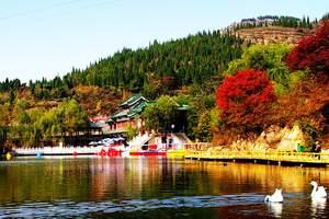 济南红叶谷风景区
