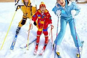 青岛天泰滑雪场门票,青岛即墨天泰滑雪场团购