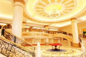 青岛海泉湾维景国际大酒店,海泉湾维景国际大酒店预定