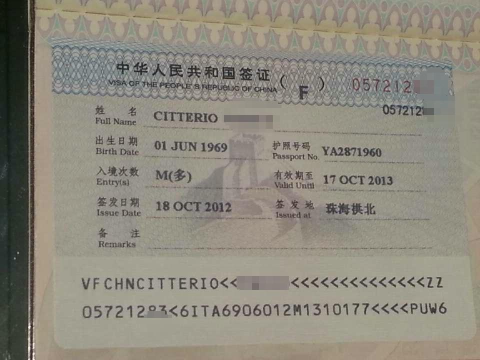 广州代办外国人续签延期|外国护照续签中国延期签证