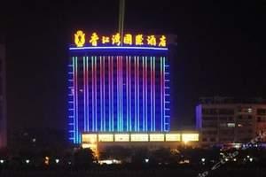 赣州香江湾国际酒店高级双床房
