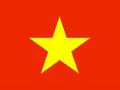 青岛签证中心,越南商务签证多次往返,出签率高
