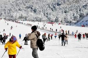 2018大明山滑雪门票_大明山滑雪价格_大明山门票